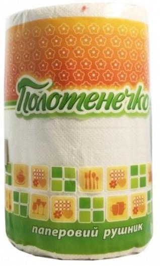 Полотенца бумажные Полотенечко 1рул, Белые, 2-слойные