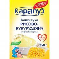 Каша Карапуз рисово-кукурузная с бифидобактериями 250 г