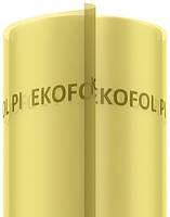 Пароизоляционная пленка Budfol (Польша). 2.0 х 50м = 100м2.
