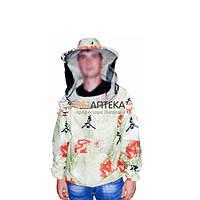 Куртка пчеловода ситцевая размер 50-52