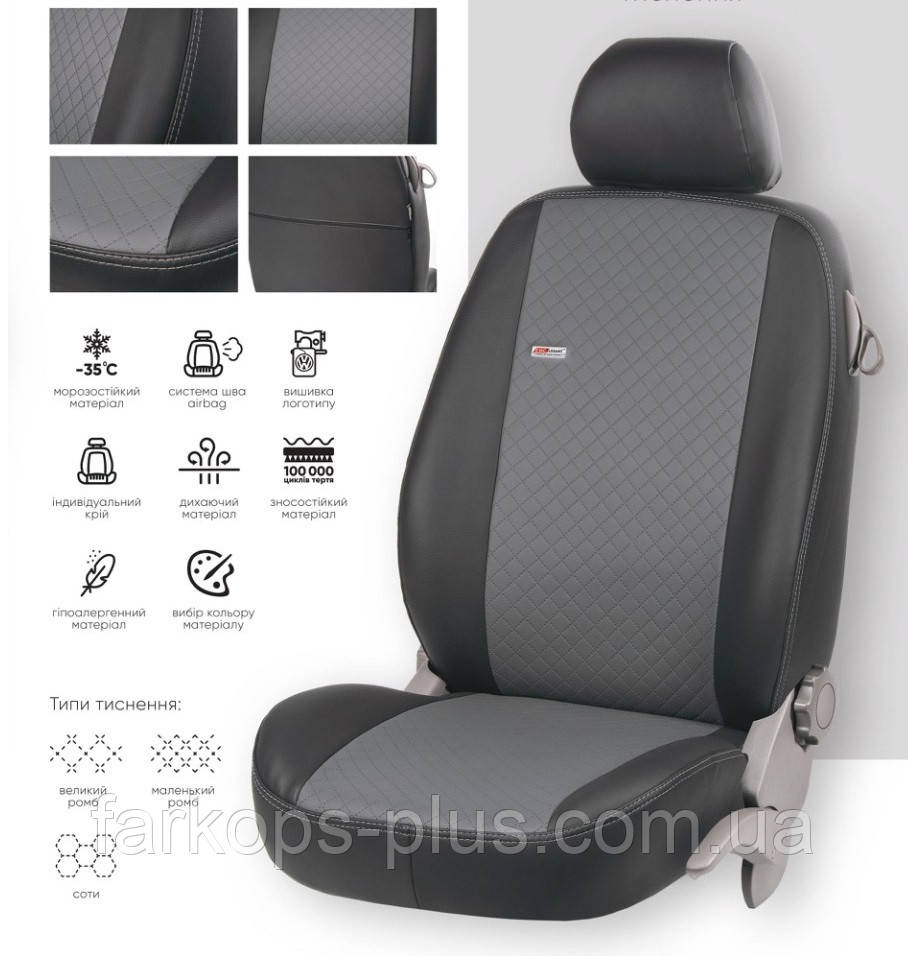 Чехлы на сиденья EMC-Elegant Mitsubishi Pajero Sport с 2015