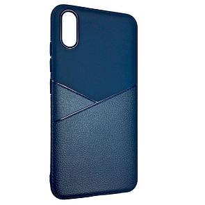 Чехол Silicone Karmann Vivo Y91c (blue)