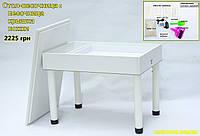 Световой стол SANDYBOX 690х450х120, телескопические ножки 380-560, крышка