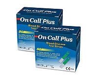 2 упаковки-Тест смужки On Call Plus (Він Колл Плюс) - 50 шт!! 01.12.2021 р.