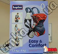Кенгуру-переноска для малышей Bepino Easy&Comfort 0+