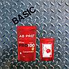 Комплект Жиросжигание (рельеф) BASIC (протеин, жиросжигатель)