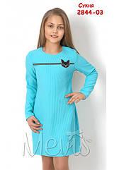 Платье модное с котиком для девочек tm Mevis 2844 Размеры 122 - 140