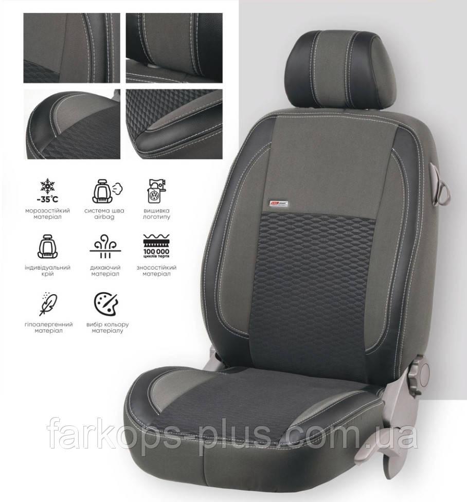 Чохли на сидіння EMC-Elegant Ford Conect (1+1) без столиків c 2002-13 р