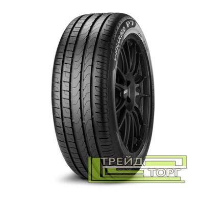Летняя шина Pirelli Cinturato P7 205/55 R17 91W MO