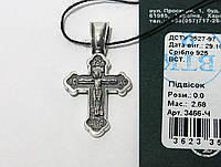 Серебряный крестик 3466-Ч