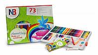 Набор для рисования Nota Bene 73 предмета