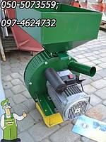 Зернодробилка Фермер-3, переработка зерновых и початков кукурузы до 400 кг/час, с большим загрузочным бункером