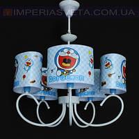 Люстра в детскую комнату IMPERIA пятилмповая LUX-525445