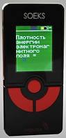 """Детектор электро-магнитного излучения """"Импульс"""" СОЭКС"""