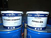 Солідол,Солидол жировий (9 кг) купити