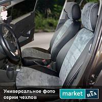 Чехлы на сиденья Audi A4 из Экокожи и Алькантары (AVTOMANIA), полный комплект (5 мест)