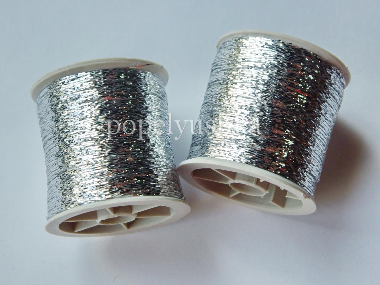 Нить люрекс серебряная