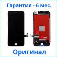 Оригинальный дисплей iPhone 8 черный (LCD экран, тачскрин, стекло в сборе), Original дисплей iPhone 8 чорний (LCD екран, тачскрін, скло в зборі)