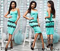 Нарядное женское облегающее платье на бретельках с отделкой из кружева. Арт - 2688/5, фото 1