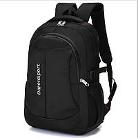 Рюкзак школьный Daren 1132 унисекс черный