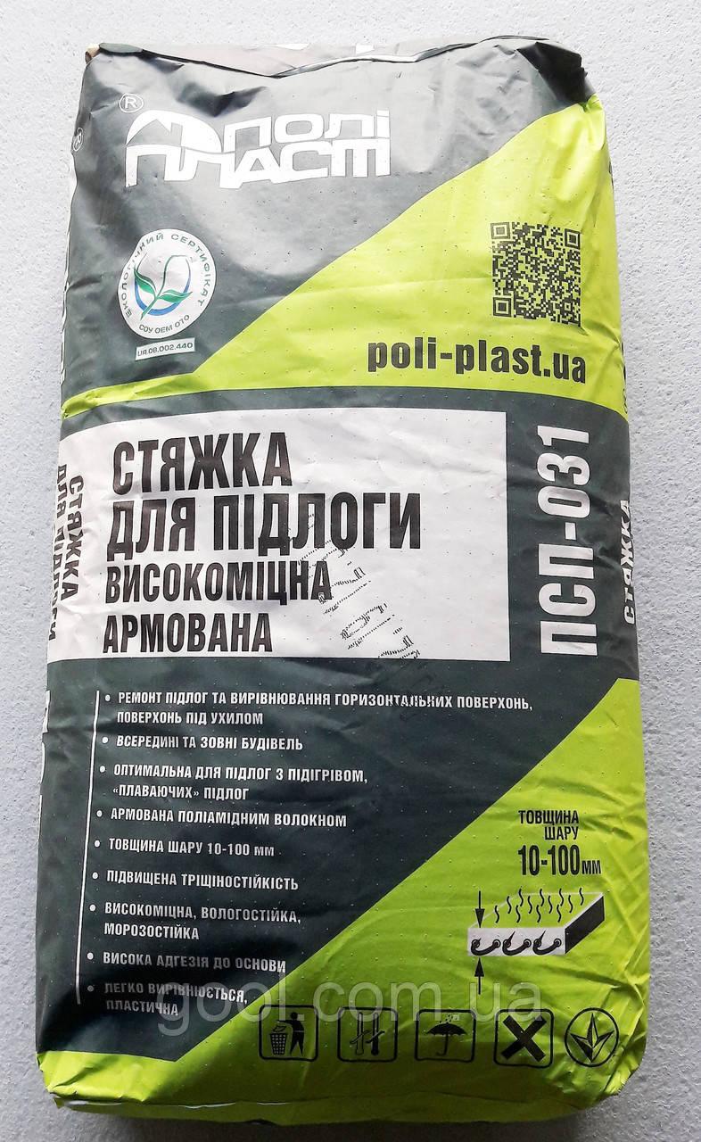 Полипласт ПСП-031 стяжка готовая цементная толщина слоя от 10-100 мм