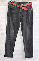 """Джинсы-бойфренд женские SASAFINA, полубатал, размеры 28-33 """"Britany"""" недорого от прямого поставщика"""
