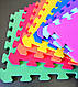 Коврик-пазл (мягкий пол)  48х48х10мм, фото 4