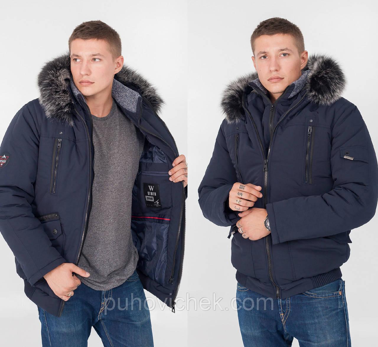 Мужская куртка зимняя укороченная интернет магазин