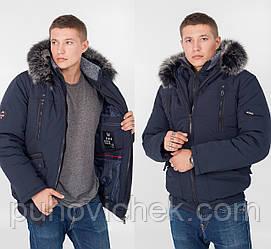 Мужская куртка зимняя интернет магазин