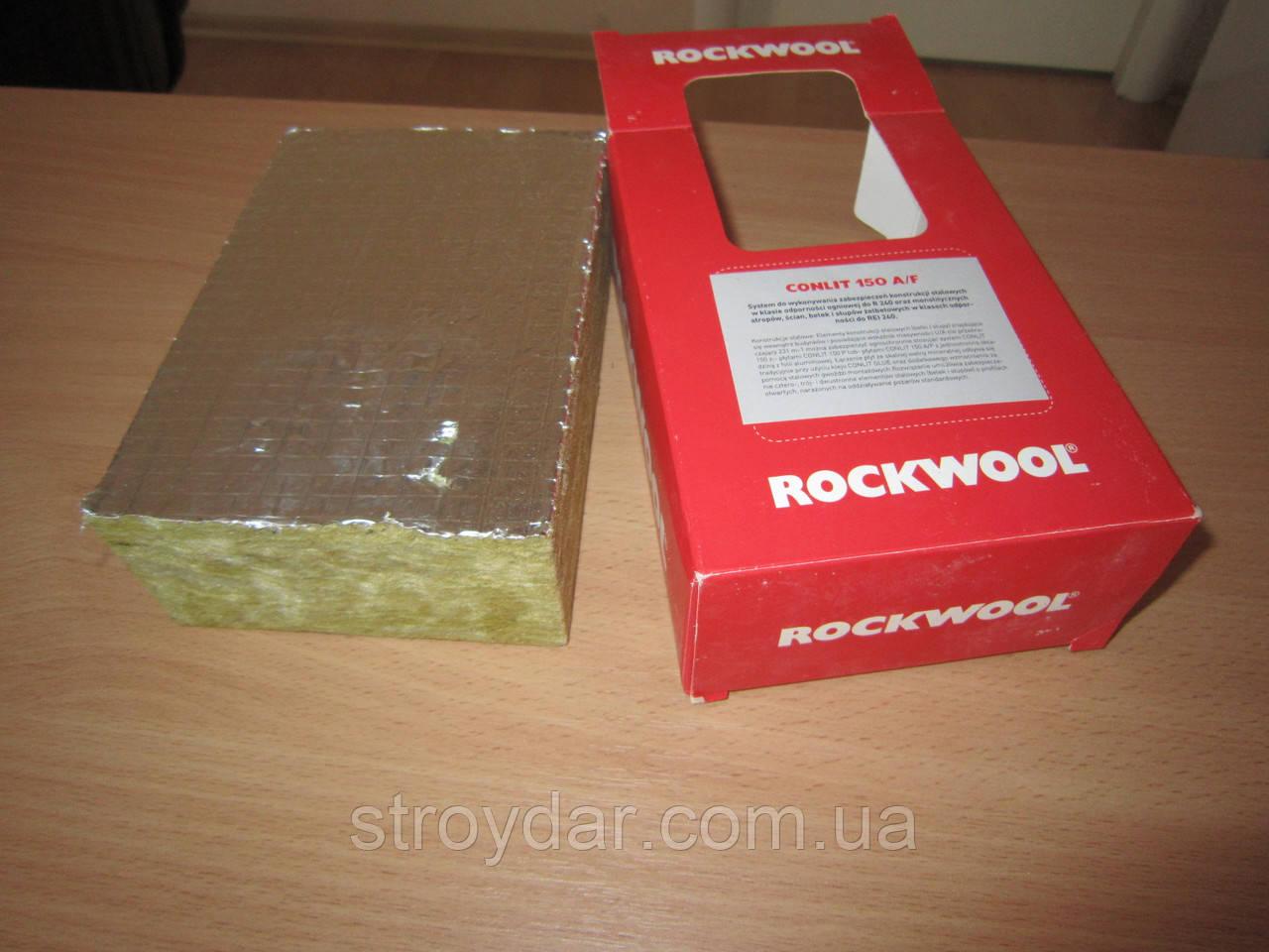 Протипожежна теплоізоляція Rockwool Conlit A/F (Конлит)