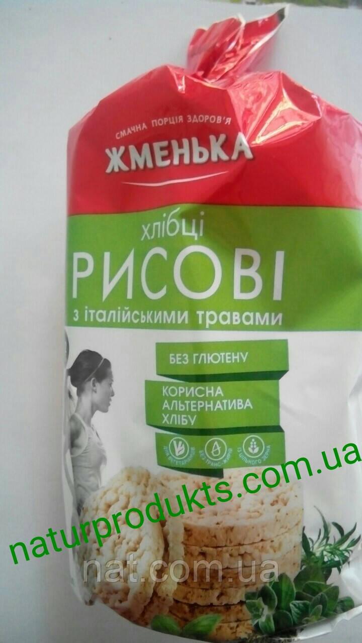 Хлебцы рисовые с итальянскими травами ТМ «Жменька», 100 г (без глютена)