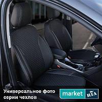 Чехлы на сиденья Chevrolet Lacetti из Экокожи и Автоткани (AVTOMANIA), полный комплект (5 мест)