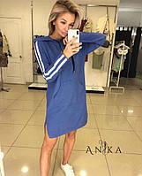 Платье спортивное женское бежевое голубое 42-52
