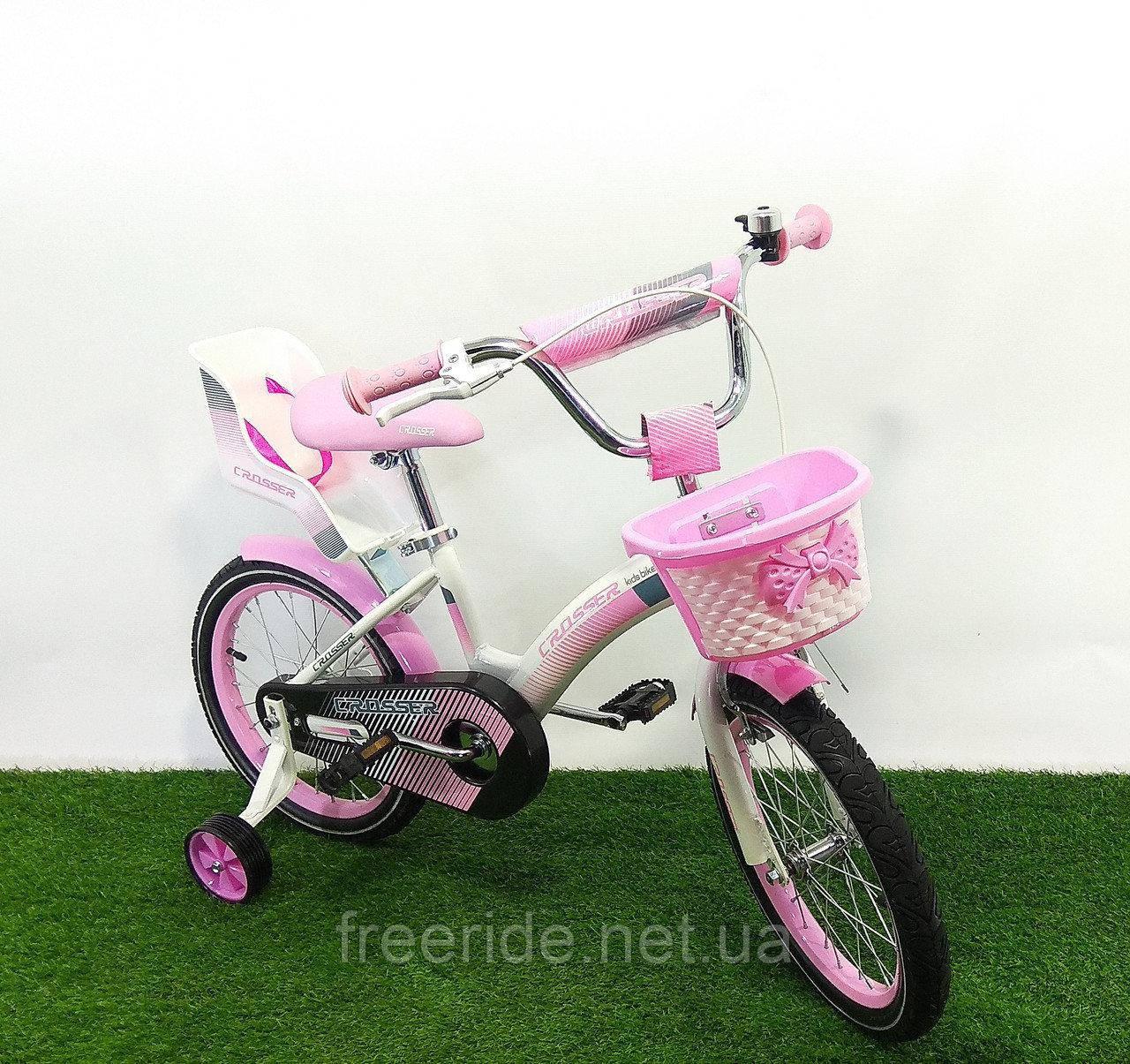 Детский Велосипед Crosser Kids Bike 18