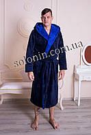 Мужской махровый халат с капюшоном., фото 1