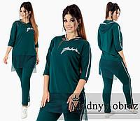 """Женский спортивный костюм супер больших размеров """" Кофта и штаны """" Dress Code, фото 1"""