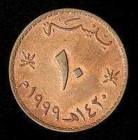 Монета Омана 10 байс 1999 г.