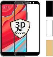 3D стекло Xiaomi Redmi S2 (Защитное Full Cover) (Сяоми Ксиаоми Редми С2)