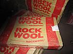 Rockwool STEPROCK HD (утеплювач на підлоги під стяжку) 20 мм, фото 3