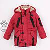 Детский зимний костюм для мальчика интернет магазин Украина, фото 6