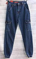 """Джинсы женские VANVER на манжетах, размеры 25-30 """"Britany"""" купить недорого от прямого поставщика"""