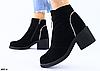 Ботинки из натуральной замши женские черные на удобном каблуке