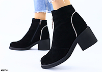 Ботинки из натуральной замши женские черные на удобном каблуке, фото 1
