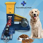 Экструдер для производства экструдированного корма для рыб, собак и котов серии ЭШК.