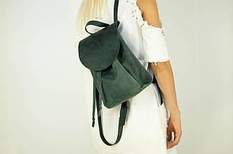 Рюкзак на затяжках с свободным клапаном Винтажная кожа цвет Зеленый