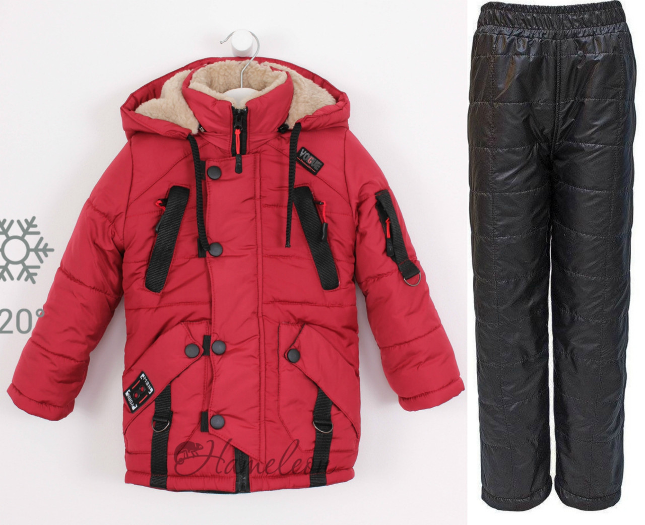 Зимние костюмы для мальчиков на меху