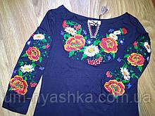 """Блузка с вышивкой вышиванка """"Квитана"""" для женщин и девочек-подростков темно-синяя"""