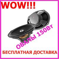 """Акустика для авто Focal 690AC (коакс., 6*9"""" 75/150Вт, 50гц-20кГц), фото 1"""