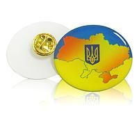 """Значок-линза полимерный """"Украина с гербом"""""""