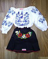 """Детская блузка с вышивкой вышиванка """"Иванка"""" 122"""